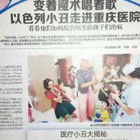 china_paper1